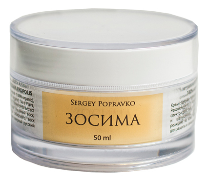 Крем для лица антивоспалительный Зосима: Крем 50мл гель крем для лица alpha homme genwood hydro 50мл