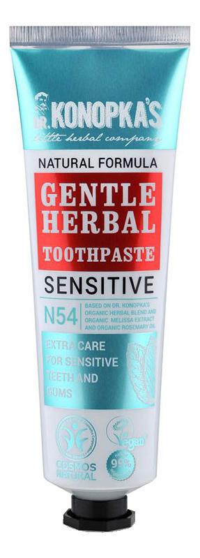 Травяная зубная паста для чувствительных зубов Gentle Herbal Toothpaste For Sensitive Teeth 75мл зубная паста 5 star cosmetic травяная с экстрактом кокоса 25гр