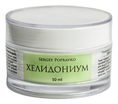 Лечебный крем для лица Хелидониум: Крем 50мл гель крем для лица alpha homme genwood hydro 50мл