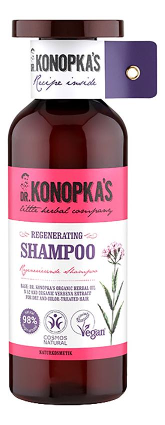 Восстанавливающий шампунь для волос Regenerating Shampoo 500мл regenerating azelaic elixir aravia отзывы