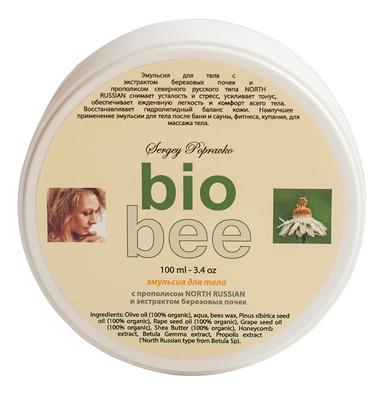 Купить Эмульсия для тела с прополисом и экстрактом березовых почек Bio Bee 100мл, S.Popravko