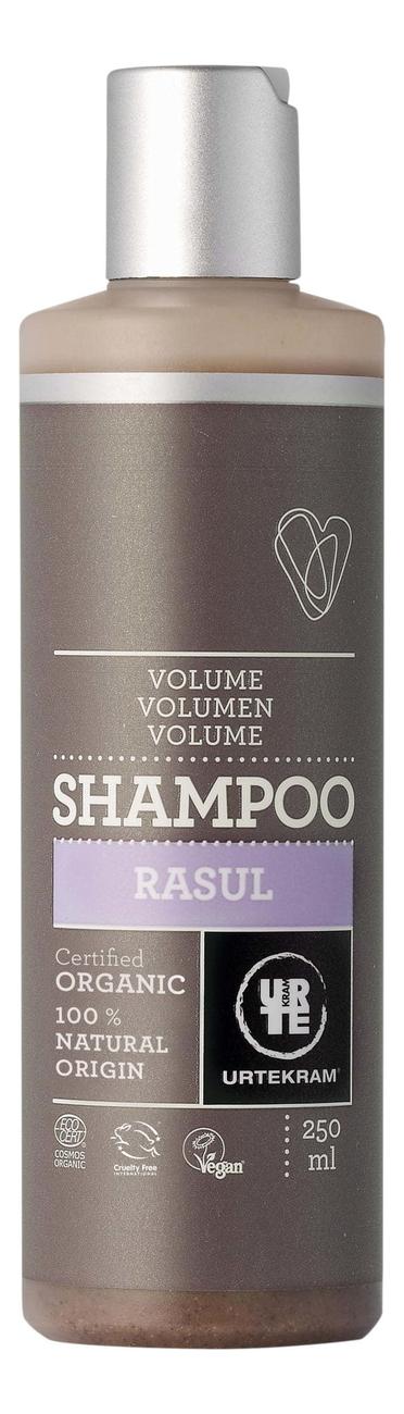 Шампунь-объем для жирных волос с вулканической глиной Рассул Organic Rhassoul Volume Shampoo: Шампунь 250мл шампунь от жирных волос