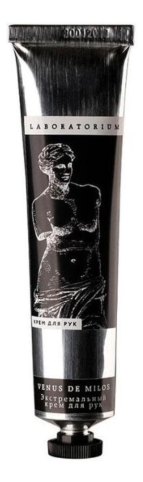 Крем для рук Venus De Milo 60мл