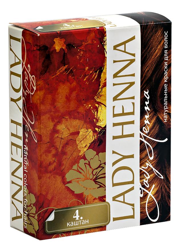 Краска для волос на основе хны 6*10г: 4 Каштановый краска натуральная на основе хны темно коричневая lady henna 60 г