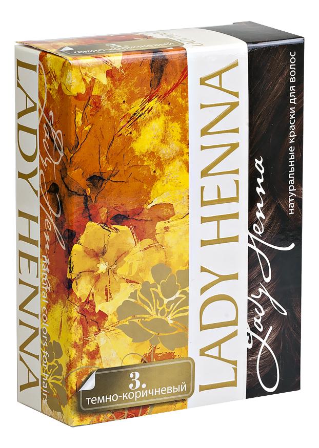 Купить Краска для волос на основе хны 6*10г: 3 Темно-коричневый, Lady Henna