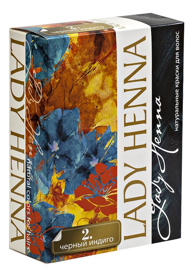 Краска для волос на основе хны 6*10г: 2 Черный индиго краска натуральная на основе хны темно коричневая lady henna 60 г