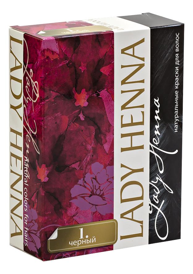 Купить Краска для волос на основе хны 6*10г: 1 Черный, Lady Henna