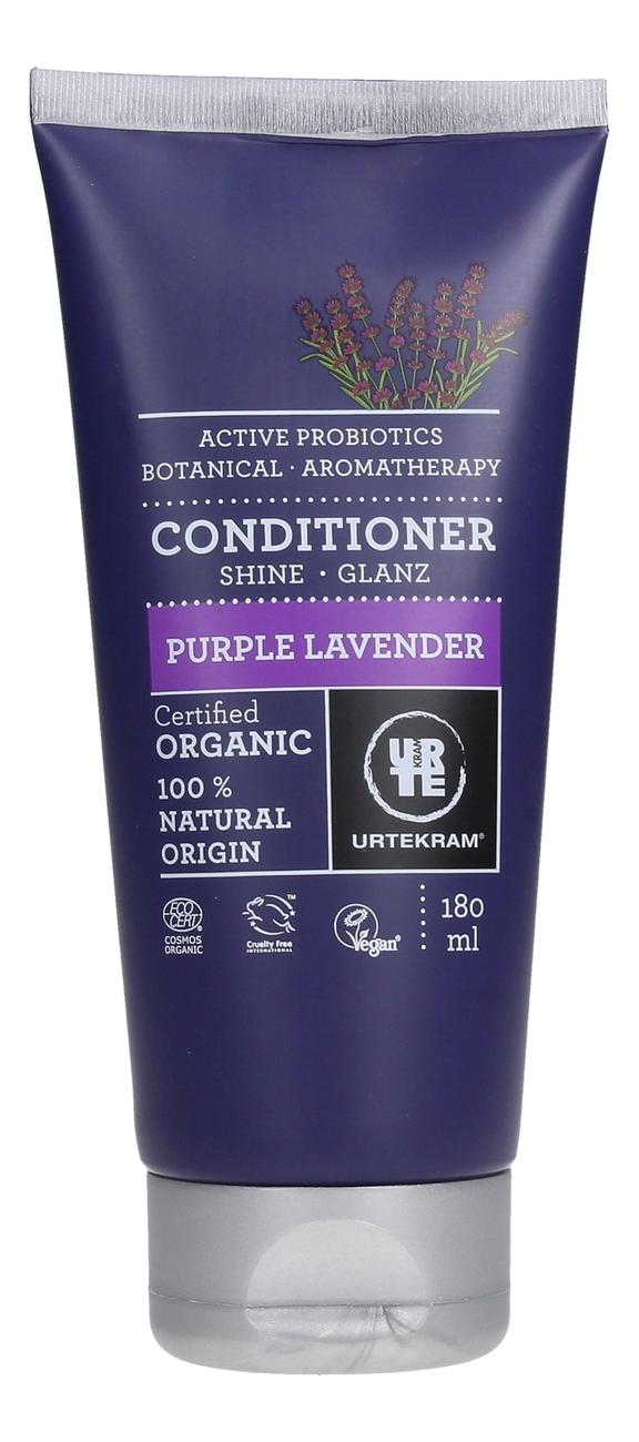 Фото - Кондиционер для волос с экстрактом пурпурной лаванды Organic Purple Lavender Conditioner: Кондиционер 180мл кондиционер для волос с экстрактом розы organic rose conditioner кондиционер 180мл