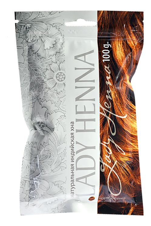 Хна натуральная 100г (коричневая) краска натуральная на основе хны темно коричневая lady henna 60 г