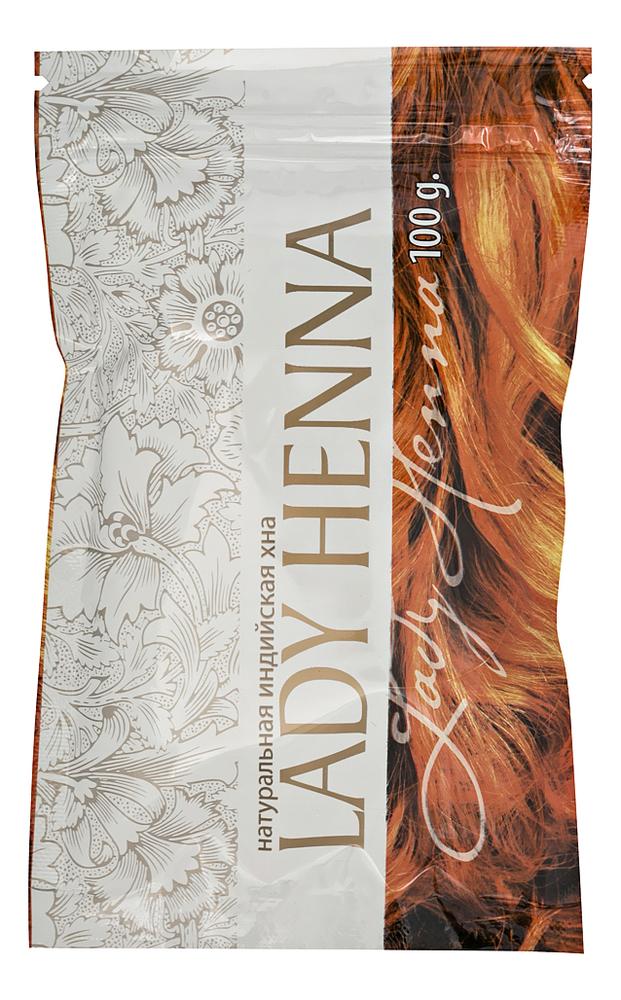 Купить Натуральная хна для волос 100г, Lady Henna