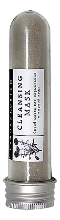 Купить Маска для нормальной и жирной кожи лица Cleansing Mask 30мл, Laboratorium