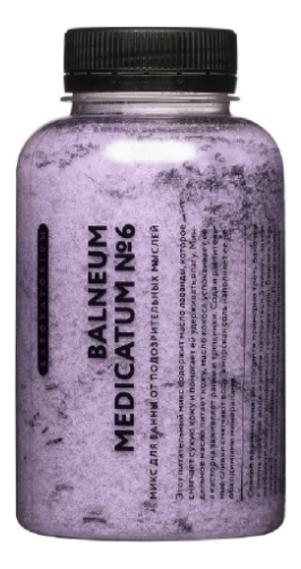 Микс для ванны Лаванда Balneum Medicatum No6 250мл
