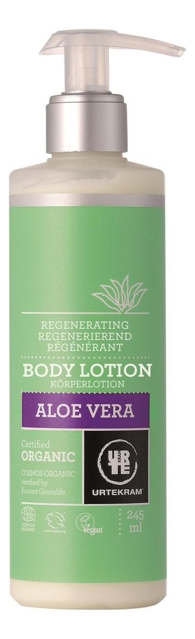 Лосьон для тела с экстрактом алоэ вера Organic Body Lotion Aloe Vera 245мл горячий воск для депиляции с экстрактом алоэ вера aloe vera 100г
