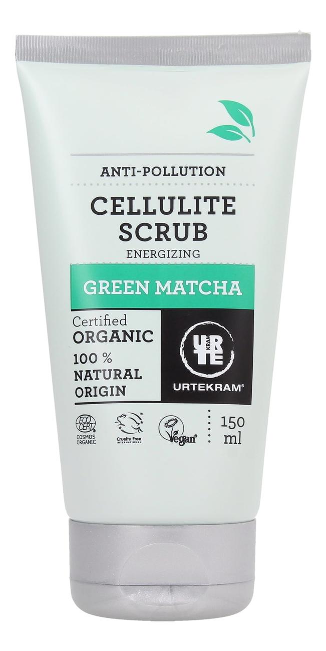 Скраб для тела антицеллюлитный с экстрактом зеленого чая Матча Organic Cellulite Scrub Green Matcha 50мл