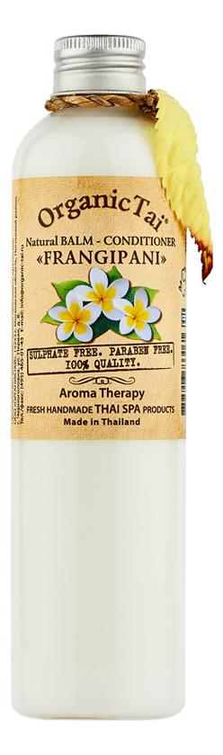 Купить Натуральный бальзам-кондиционер для волос Natural Balm-Conditioner Frangipani: Бальзам-кондиционер 260мл, Organic Tai