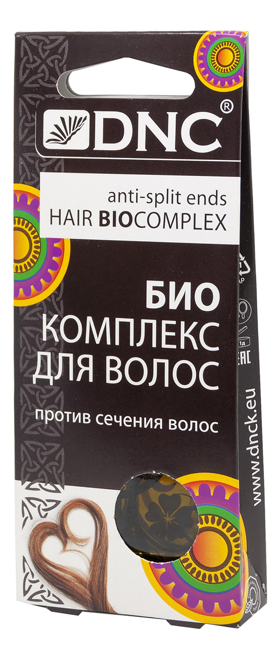 Биокомплекс против сечения волос 3*15мл