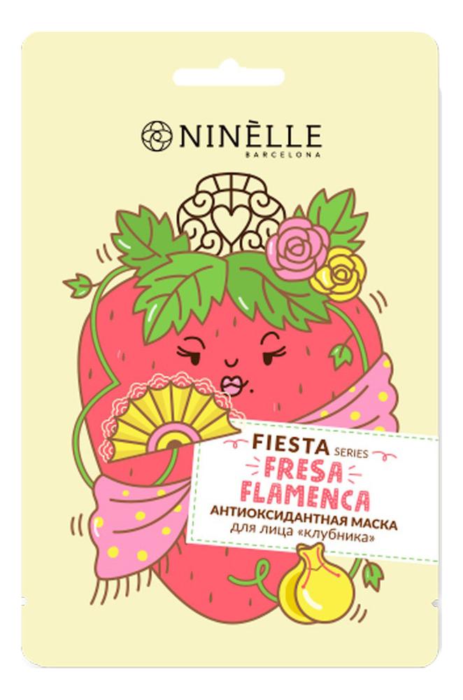 Антиоксидантная маска для лица Клубника Fiesta Fresa Flamenca 20мл фото