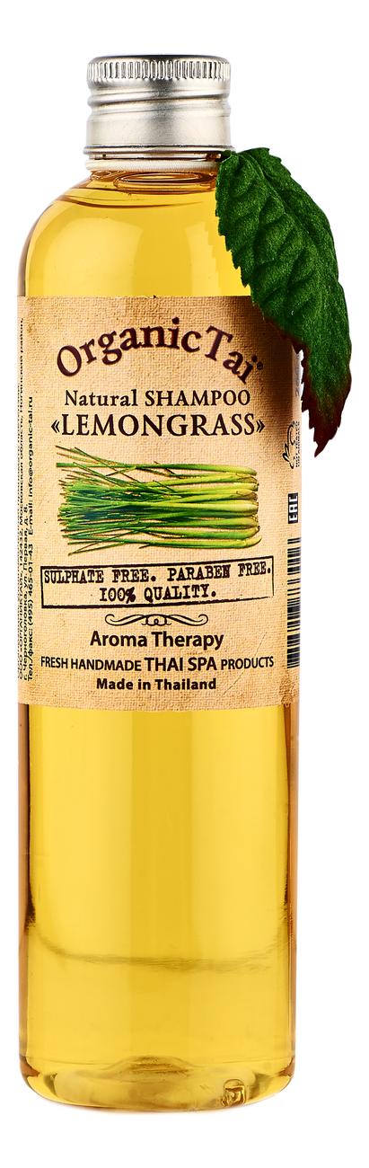 Натуральный шампунь для волос Natural Shampoo Lemongrass 260мл: Шампунь 260мл шампунь lador triplex natural shampoo отзывы