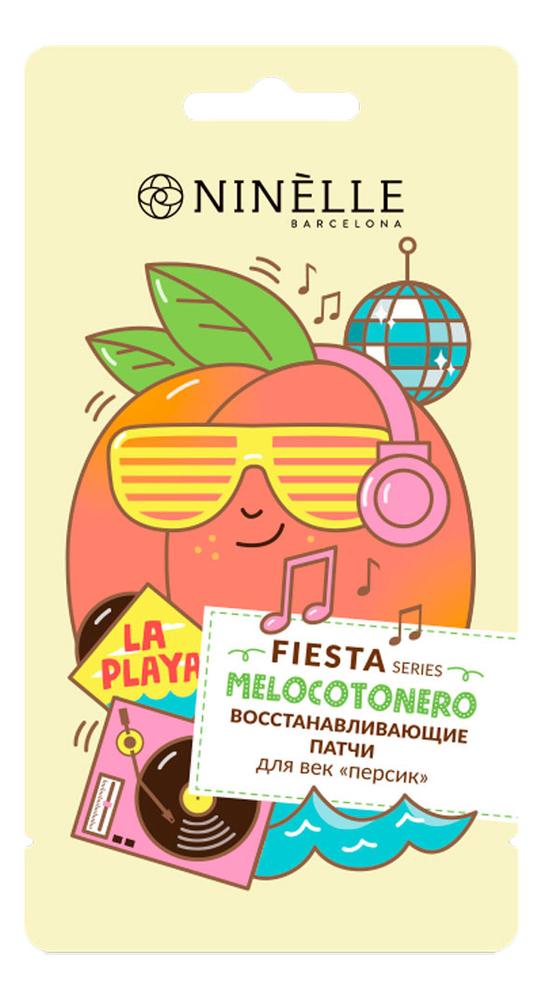 Купить Восстанавливающие патчи для век Персик Fiesta Melocotonero 7г, NINELLE