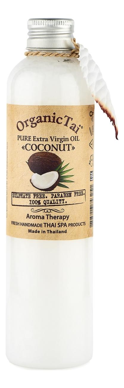 Кокосовое масло для тела холодного отжима Pure Extra Virgin Oil: Масло 260мл кокосовое масло холодного отжима мини 100 мл