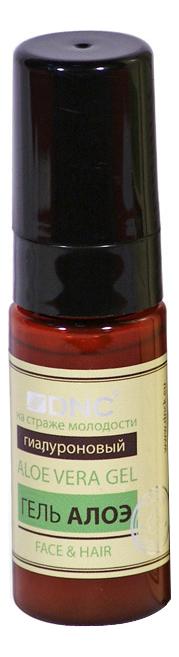 Гиалуроновый гель для лица с экстрактом алоэ 20мл dnc гиалуроновый гель для лица экстракт ягод годжи 20 мл
