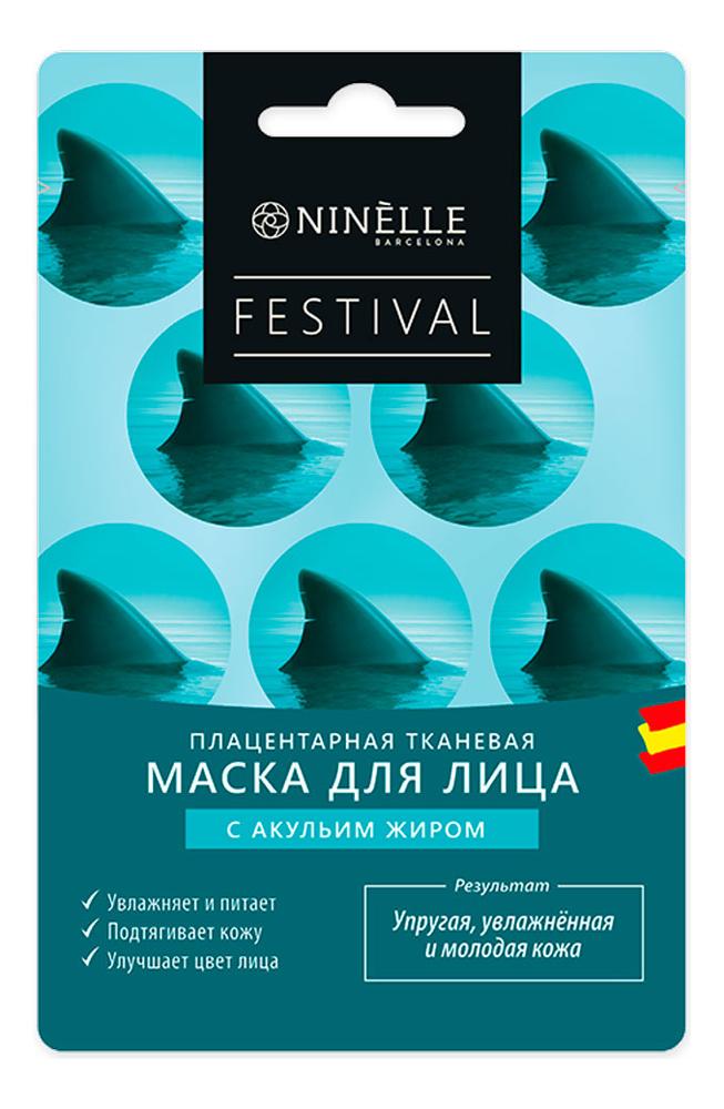 Плацентарная тканевая маска для лица с акульим жиром Festival 22г