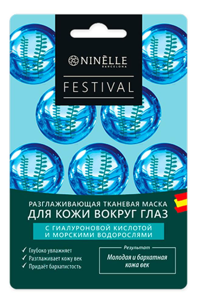 Купить Разглаживающая тканевая маска для кожи вокруг глаз с гиалуроновой кислотой и морскими водорослями Festival 12г, NINELLE
