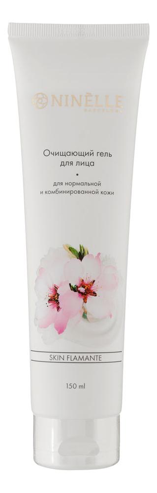 Очищающий гель для лица Skin Flamante 150мл avon nutra effects очищающий гель для лица