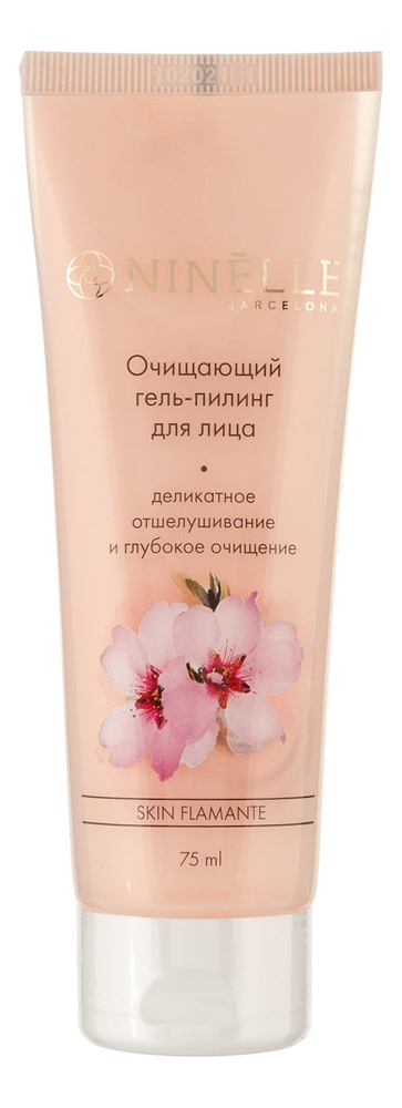 Очищающий гель-пилинг для лица Skin Flamante 75мл