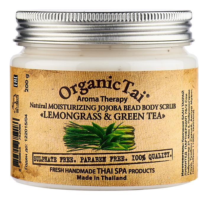 Натуральный увлажняющий скраб для тела с гранулами Natural Moisturizing Jojoba Bead Body Scrub Lemongrass & Green Tea: Скраб 200г