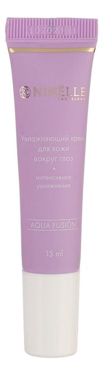 Увлажняющий крем для кожи вокруг глаз Aqua Fusion 15мл фото