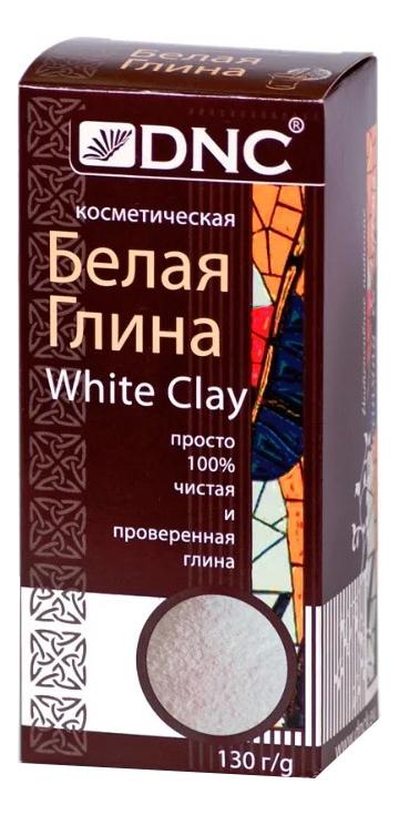 Косметическая белая глина для лица 130г косметическая желтая глина для лица 100г