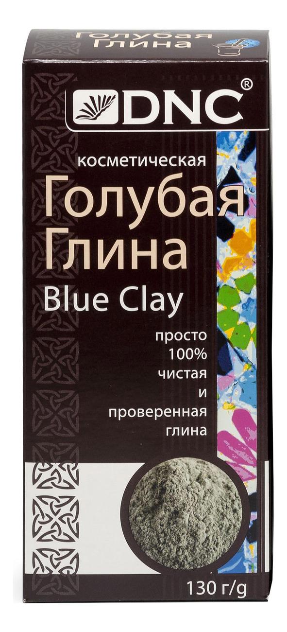 Косметическая голубая глина для лица 130г косметическая желтая глина для лица 100г