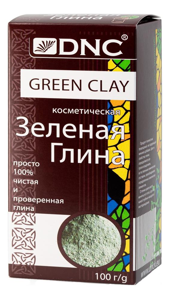 Косметическая зеленая глина для лица 100г косметическая желтая глина для лица 100г