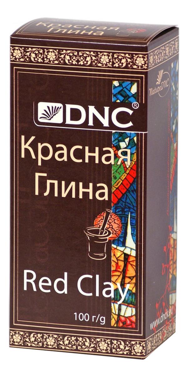 Косметическая красная глина для лица 100г косметическая желтая глина для лица 100г
