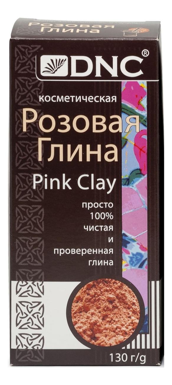 Косметическая розовая глина для лица 130г косметическая желтая глина для лица 100г