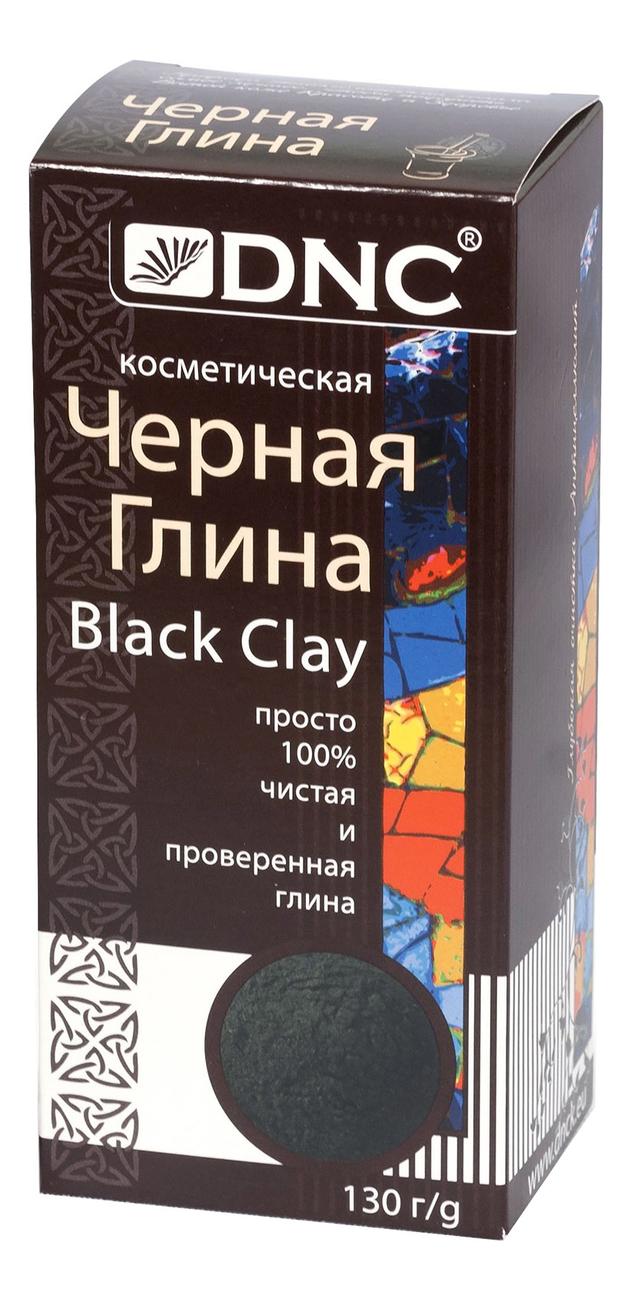 Косметическая черная глина для лица 130г косметическая желтая глина для лица 100г
