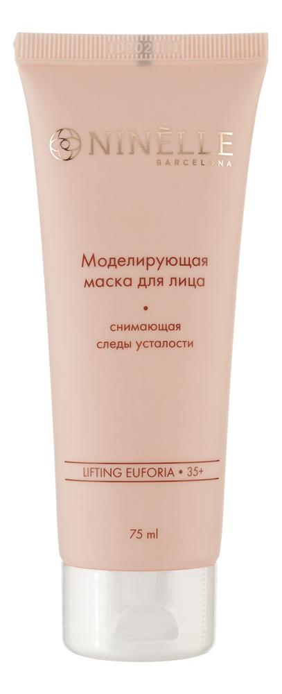 Моделирующая маска для лица против следов усталости Lifting Euforia 75мл моделирующая маска