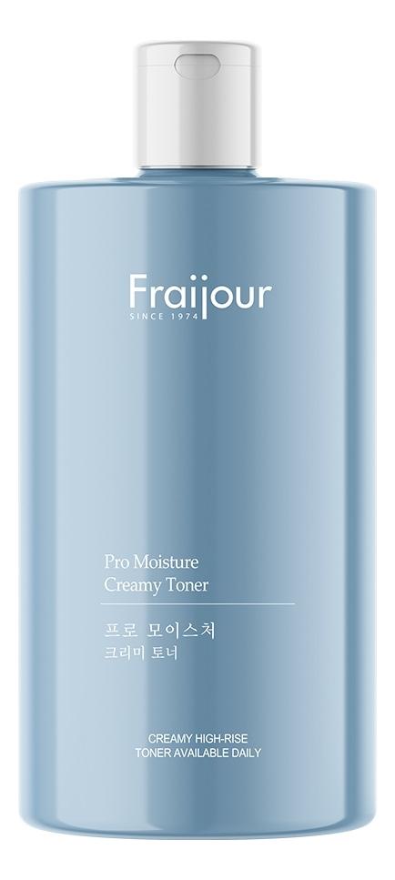 Фото - Тонер для лица увлажняющий Fraijour Pro-Moisture Creamy Toner 500мл увлажняющий тонер для лица с витаминами vitamin moisture toner 250мл