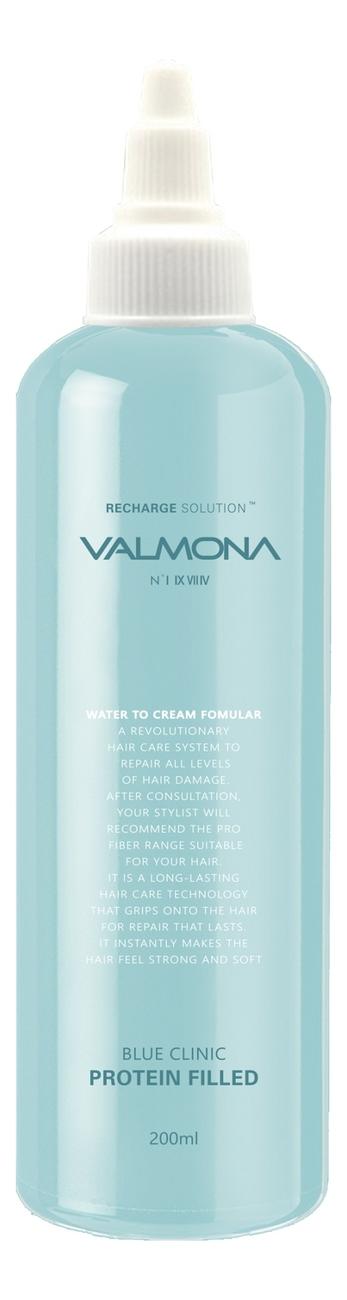 Купить Маска-филлер для волос увлажняющая Valmona Blue Clinic Protein Filled 200мл, Evas Cosmetics