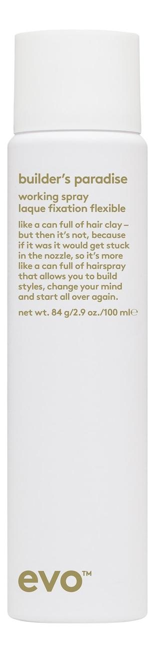 Спрей-лак для волос Builder's Paradise Working Spray: Спрей-лак 100мл