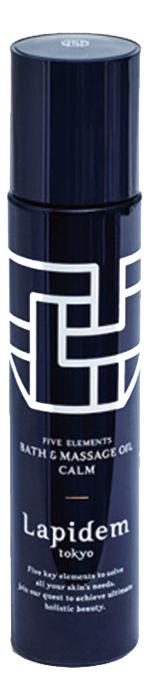 Масло для массажа и ванны Five Elements Bath & Massage Oil Calm 100мл five elements косметика официальный сайт