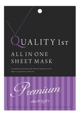 Фото - Тканевая маска для лица All In One Sheet Mask Premium: Маска 3шт увлажняющая маска для лица all in one sheet mask grand moisture маска 32шт