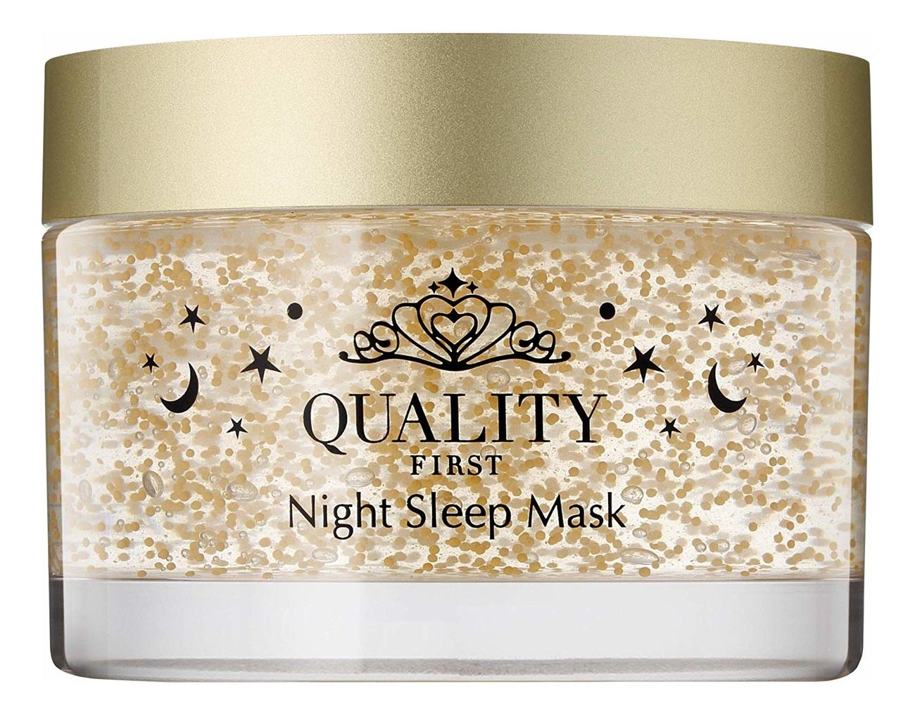Премиальная ночная маска для лица Premium Mask Night Sleep Mask 80г артмиска миска для животных artmiska щенок и миска двойная на подставке черная 2 шт x 350 мл