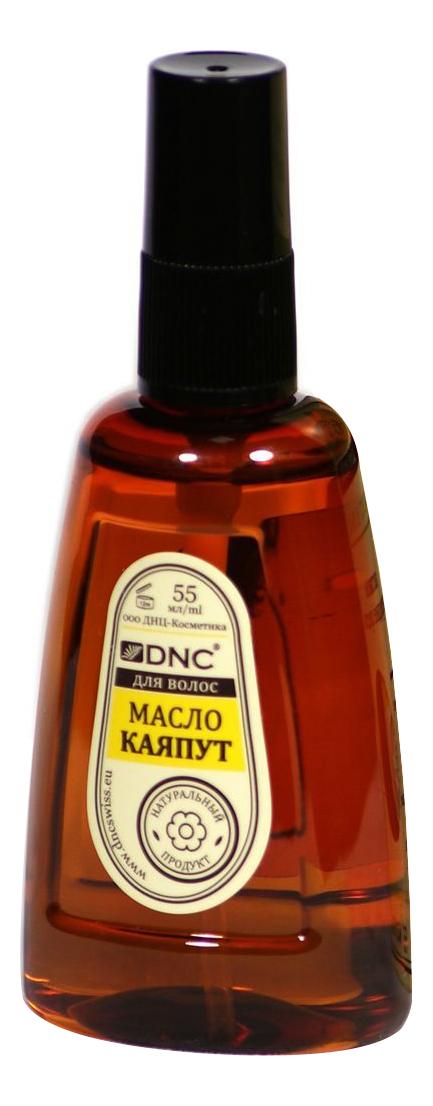 Масло для волос Каяпут 55мл цена 2017