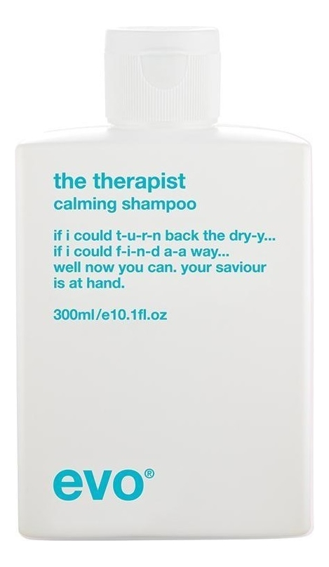 Купить Увлажняющий шампунь для волос The Therapist Hydrating Shampoo 300мл, evo