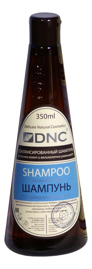 цена на Шампунь для окрашенных волос 350мл