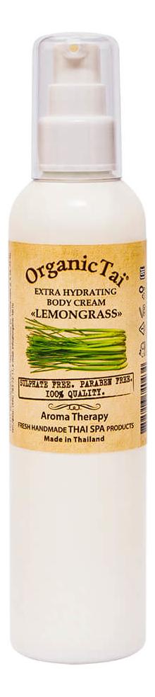 крем для тела organictai экстраувлажняющий лемонграсс 120 мл Экстраувлажняющий крем для тела Exrta Hydrating Body Cream Lemongrass: Крем 260мл