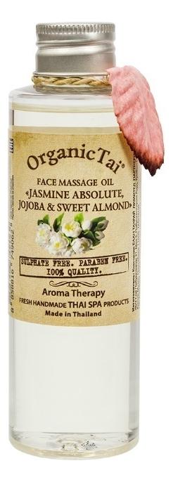 Массажное масло для лица Face Massage Jasmine Absolute, Jojoba & Sweet Almond 120мл фото