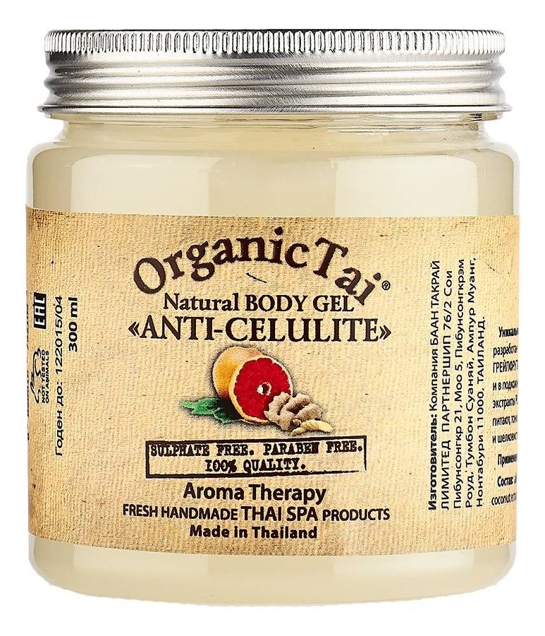 Купить Натуральный гель для тела Антицеллюлитный Natural Body Gel Anti-Cellulite 300мл, Organic Tai